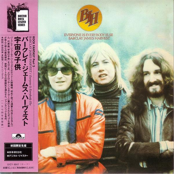 Everyone Is Everybody Else Japanese mini-LP (first issue)