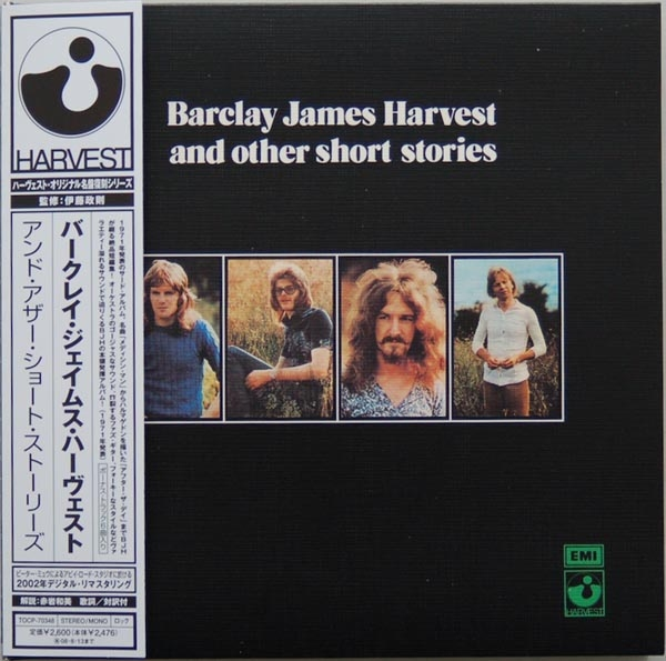 Barclay James Harvest and other short stories Japanese mini-LP sleeve