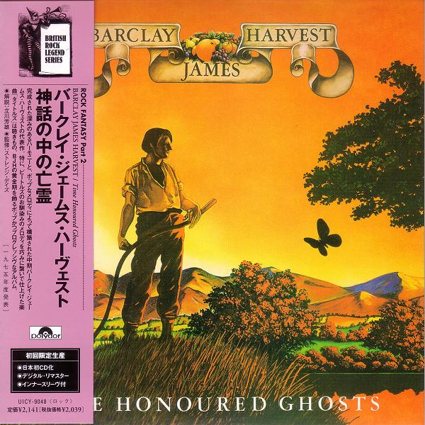 Time Honoured Ghosts Japanese mini-LP (first issue)