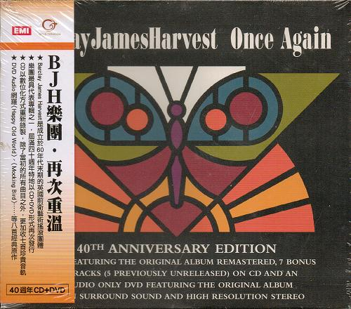Taiwan Once Again 40th Anniversary edition 2CD